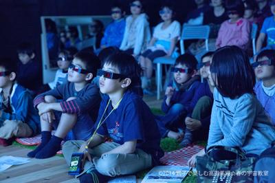 親子で楽しむ「高田馬場☆春の宇宙教室」を開催しました。