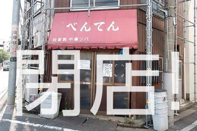 高田馬場「べんてん」閉店に衝撃走る!ラストつけ麺に駆け込むファンの行列がすごい