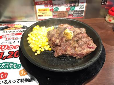 【新店情報】立ち食いステーキ「いきなりステーキ」高田馬場店オープン。