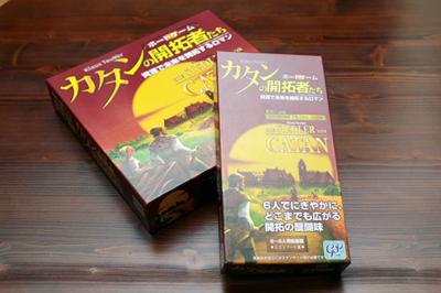 世界で大ヒットのボードゲームが高田馬場を熱くする。