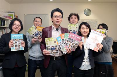 高田馬場のフリーペーパー「ジモア」編集部潜入レポート。