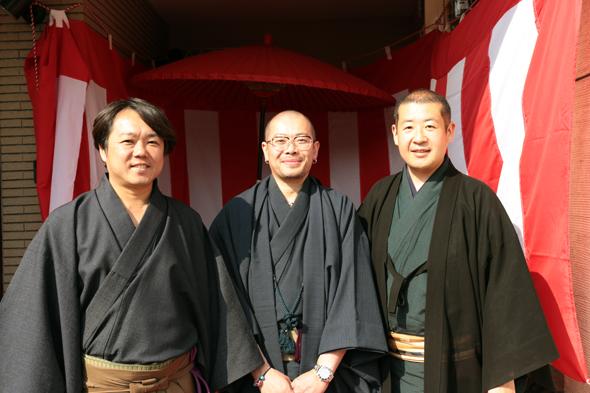 いづみ庵の3人衆
