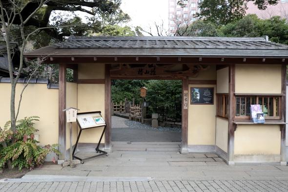 椿山荘の入口