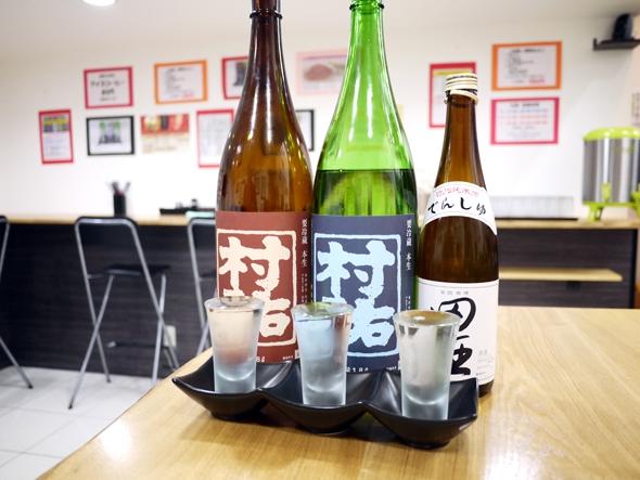 村祐と田酒