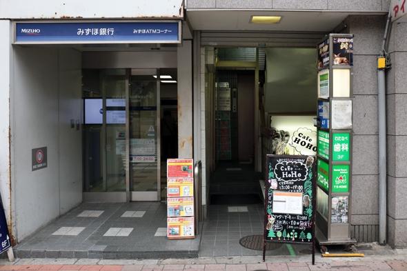 みずほ銀行ATMのとなり