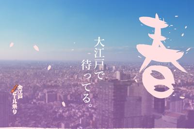 大江戸ビール祭り2016がやってくるのでいろいろ企んでみた。