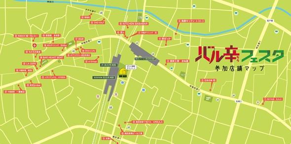 バル辛2016マップ