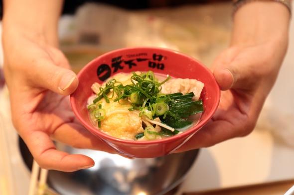 ミニ丼持参で天一鍋を食う!