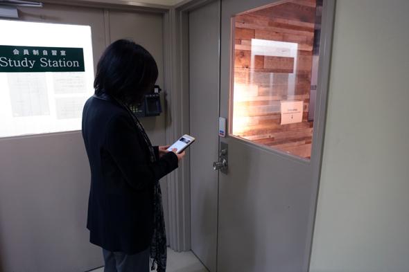 5Fのシェアオフィス(個室)
