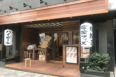 新店情報「餃子酒場 たっちゃん」西早稲田店