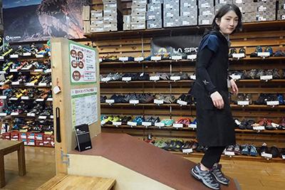 高田馬場で45年のカモシカスポーツで富士登山のアイテムを買って来た。